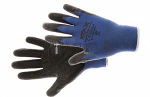 BEASTY BLUE kesztyű nylon latex