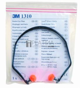3M 1310 füldugó pánttal