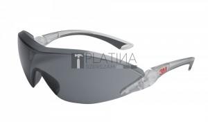 3M 2845 szemüveg IR5 hegesztő