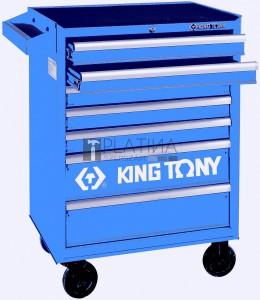 King Tony 7 fiókos szerszámkocsi
