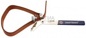 BGS Kraftmann Olajszűrő leszedő | hobbi kivitel | 460 mm