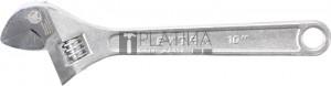 BGS Kraftmann Állítható villáskulcs | 250 mm | 29 mm