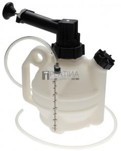 BGS Technic Folyadékleszívó | 4 liter
