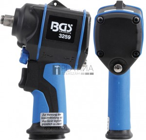 BGS Technic légkulcs | 12,5 mm (1/2 ) | 949 Nm | extra rövid