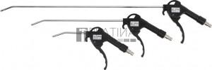 BGS Kraftmann Levegős lefúvatópisztoly készlet | 110 / 300 / 500 mm | 3 darabos
