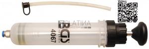 BGS Technic Kézi pumpa | 200 ml