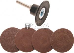 BGS Technic Csiszolókorong-/Velcro korong készlet | Ø 50 mm