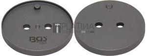 BGS Technic Fékdugattyú-visszaállító adapter 0 | GM