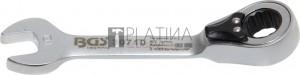 BGS Technic Racsnis csillag-villáskulcs, rövid, átkapcsolható   10 mm