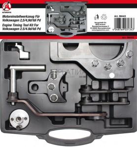 BGS Kraftmann Motorvezérlés beállító készlet | VAG 2.5 / 4.9D / TDI gyorsító fúvóka