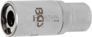 BGS Technic Tőcsavar-kiszedő | 9 mm