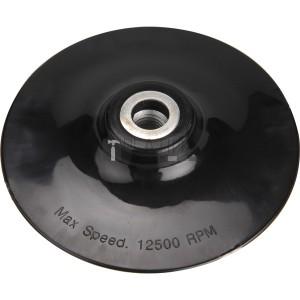 Extol gumitányér sarokcsiszolóhoz; 125mm, M14, lágy, max. 12.500 ford./perc