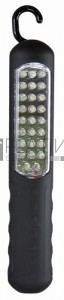 Emos akkus LED szerelőlámpa